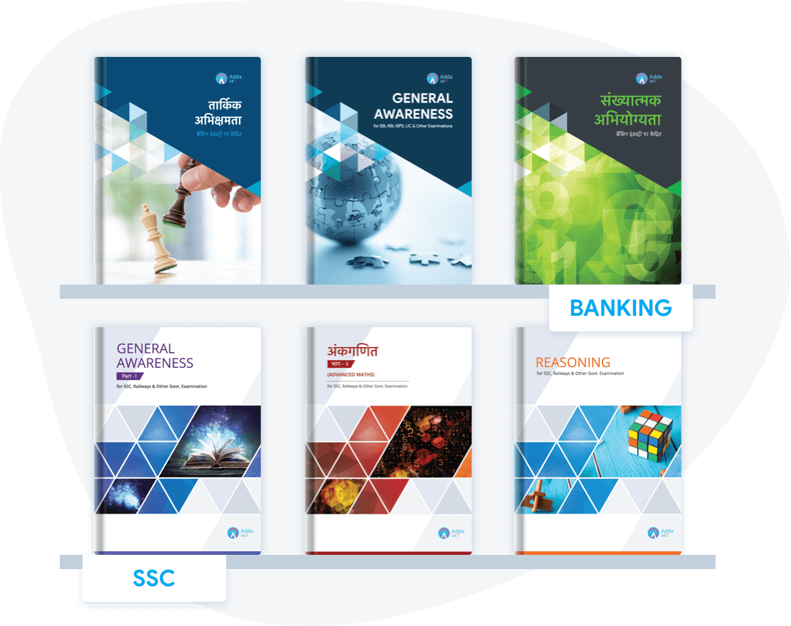 Prepare for Banking & SSC Exams: Mock Tests, Video Courses and E